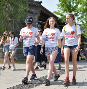 Teen Immersion Programs In Beijing