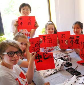 Chinese Day Camp In Beijing