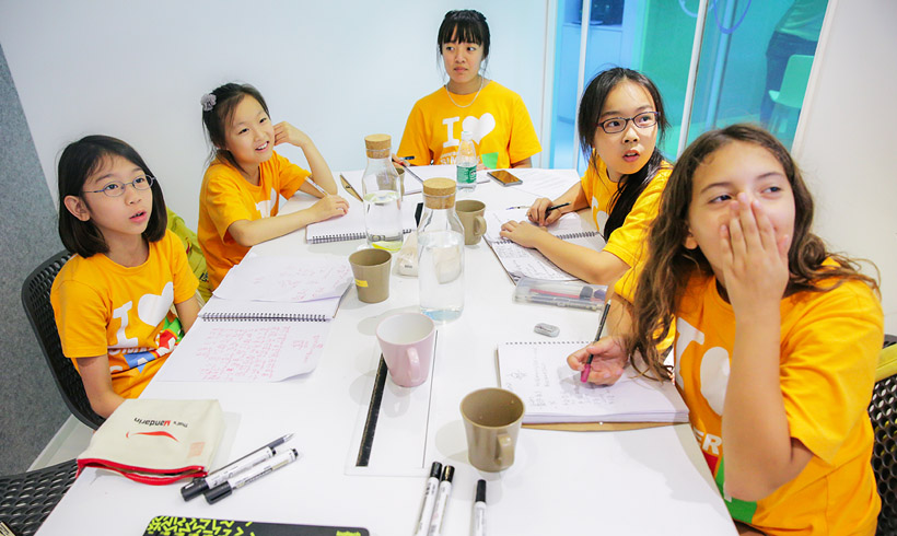 Day Camp - Classes