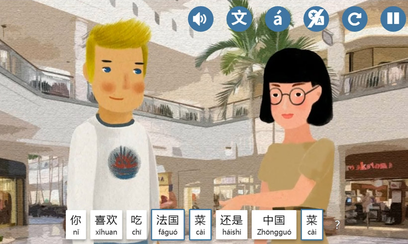 Online Chinese learning for your kids